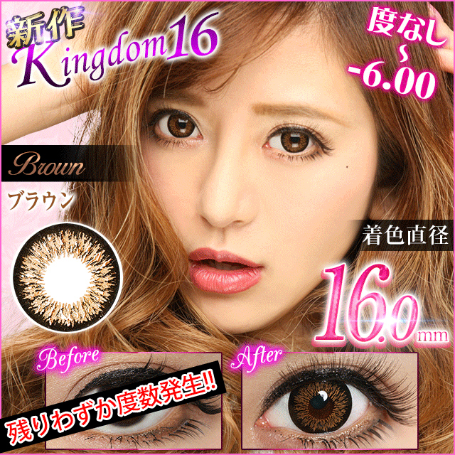 K16-BR-1