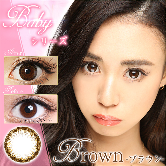BABY-Brown-2